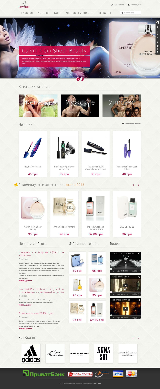 Интернет магазин парфюмерии и косметики LadyStars (Responsive)