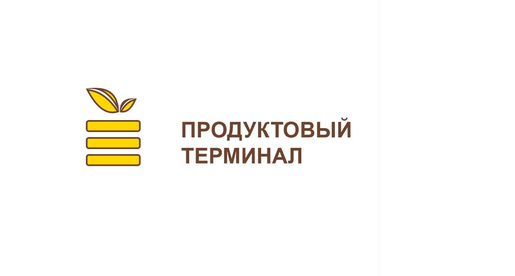 Логотип для сети продуктовых магазинов фото f_97356f965401578e.jpg