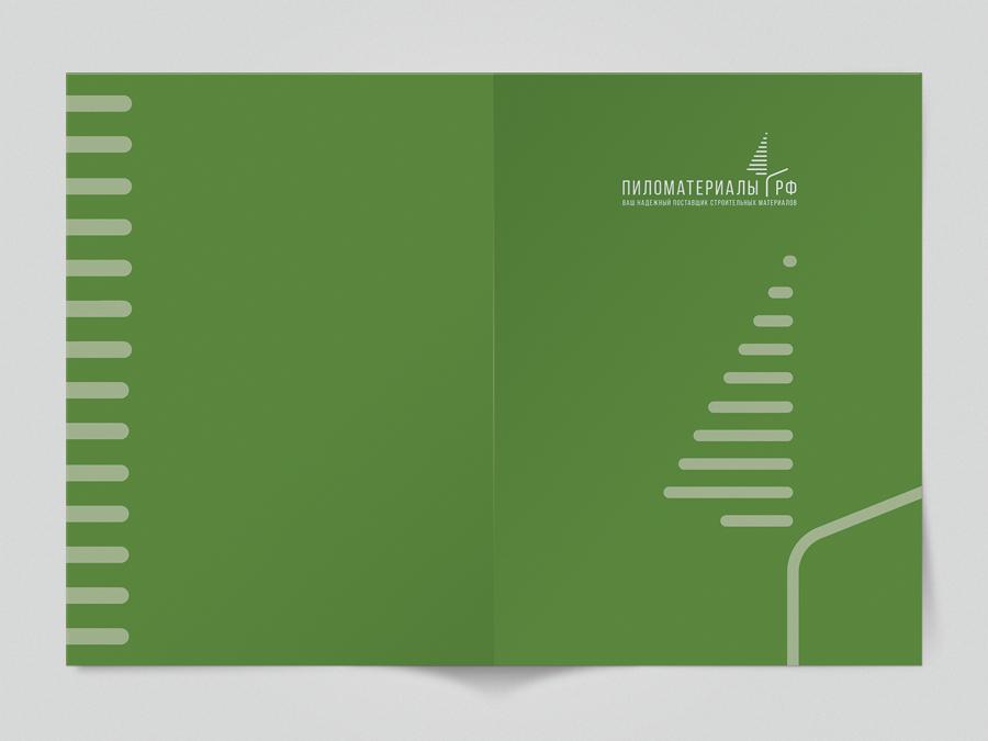 """Создание логотипа и фирменного стиля """"Пиломатериалы.РФ"""" фото f_479530cc87e13632.jpg"""