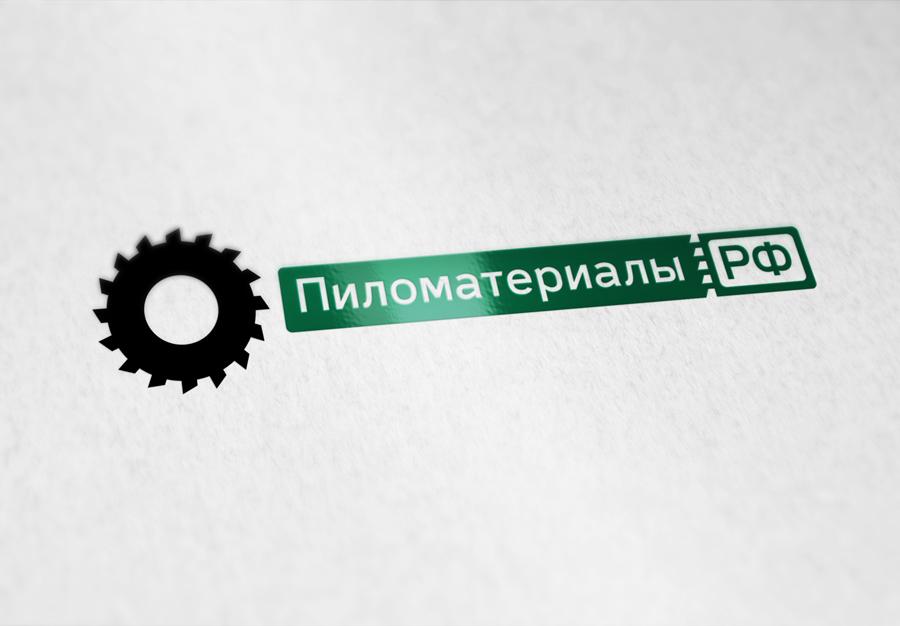 "Создание логотипа и фирменного стиля ""Пиломатериалы.РФ"" фото f_48552f22f120b022.jpg"