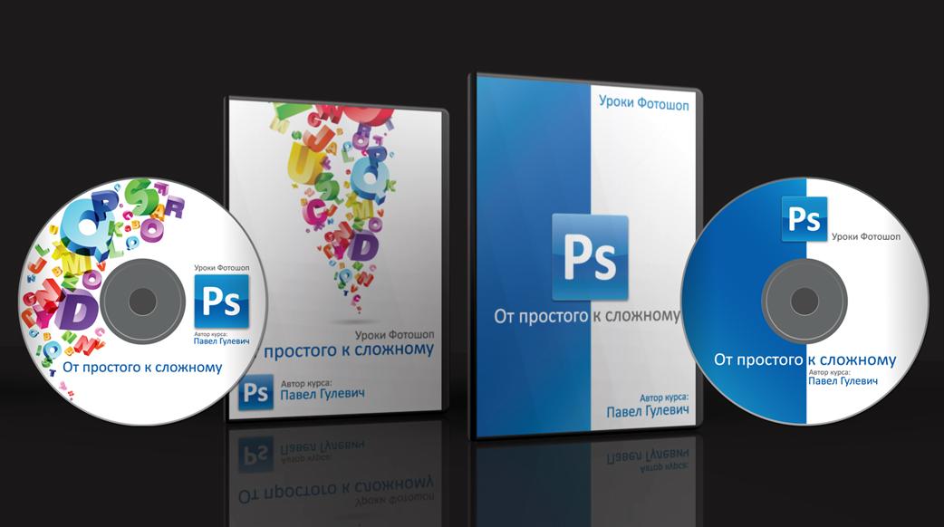 Создание дизайна DVD релиза (обложка, накатка, меню и т.п.) фото f_4d8cb04b9c71c.jpg