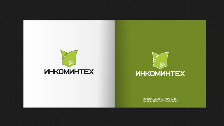 """Разработка логотипа компании """"Инкоминтех"""" фото f_4da2c5b30ce86.jpg"""
