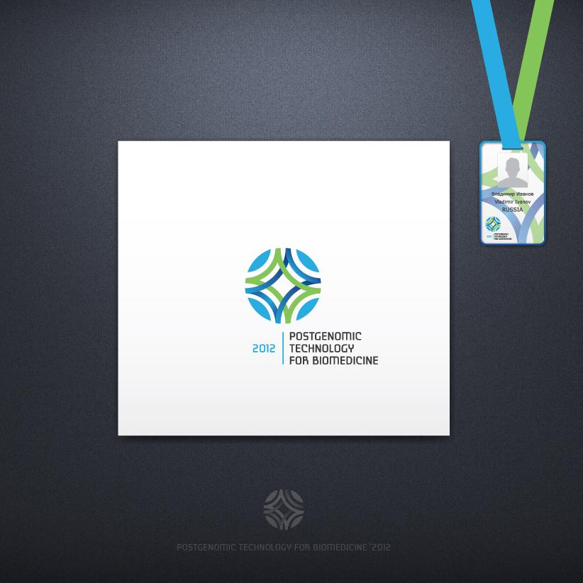Эмблема и фирменный стиль научной конференции фото f_4f8c5890aa1bf.jpg