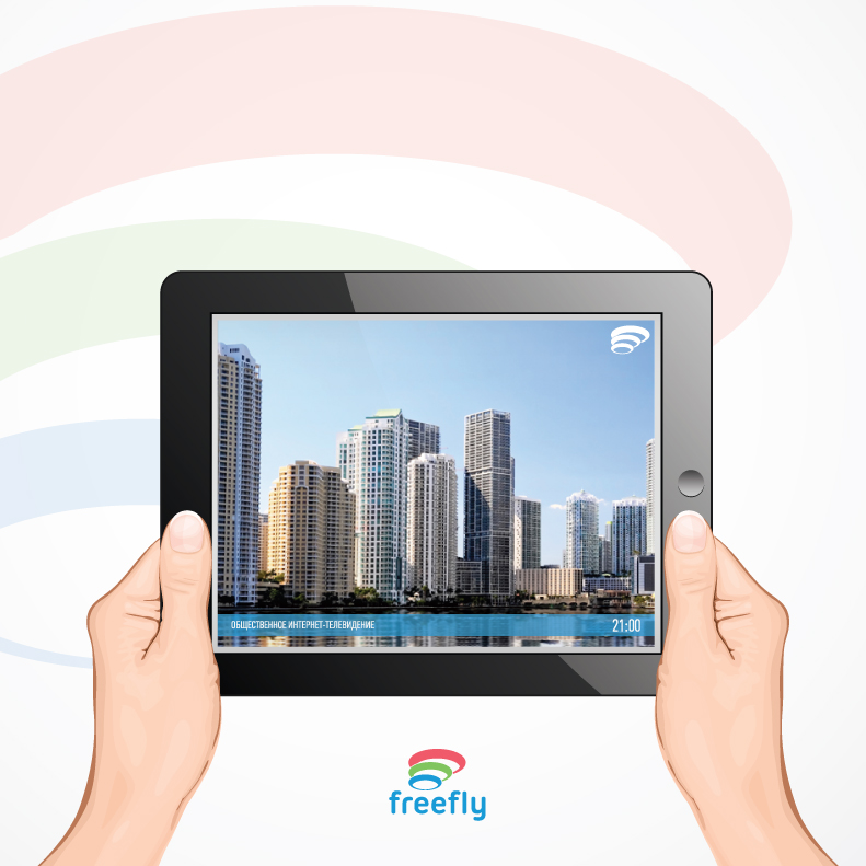 Логотип для общественного интернет-телевидения FreeFly фото f_4f9abbee8bd26.jpg