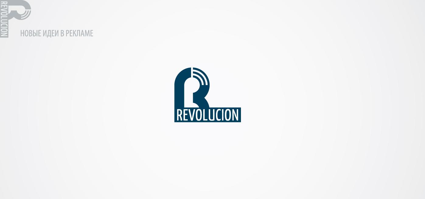 Разработка логотипа и фир. стиля агенству Revolución фото f_4fbb9be0dd13b.jpg