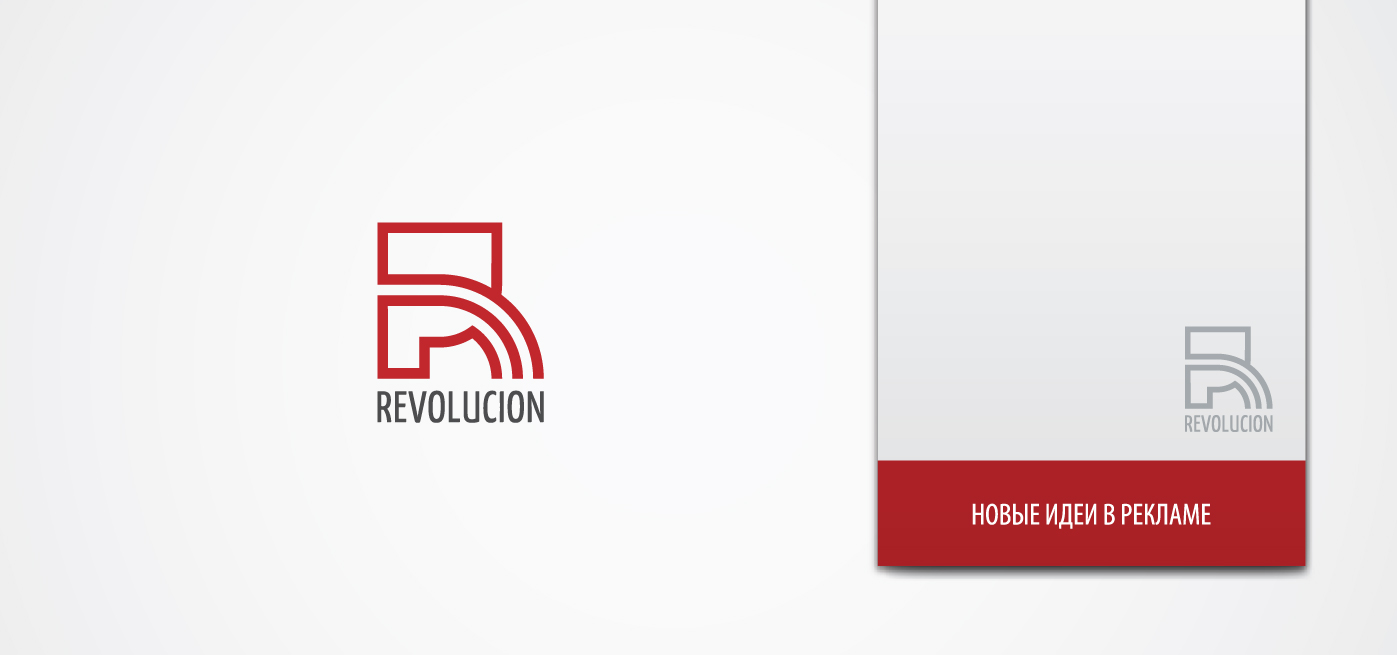 Разработка логотипа и фир. стиля агенству Revolución фото f_4fbb9cbae7944.jpg