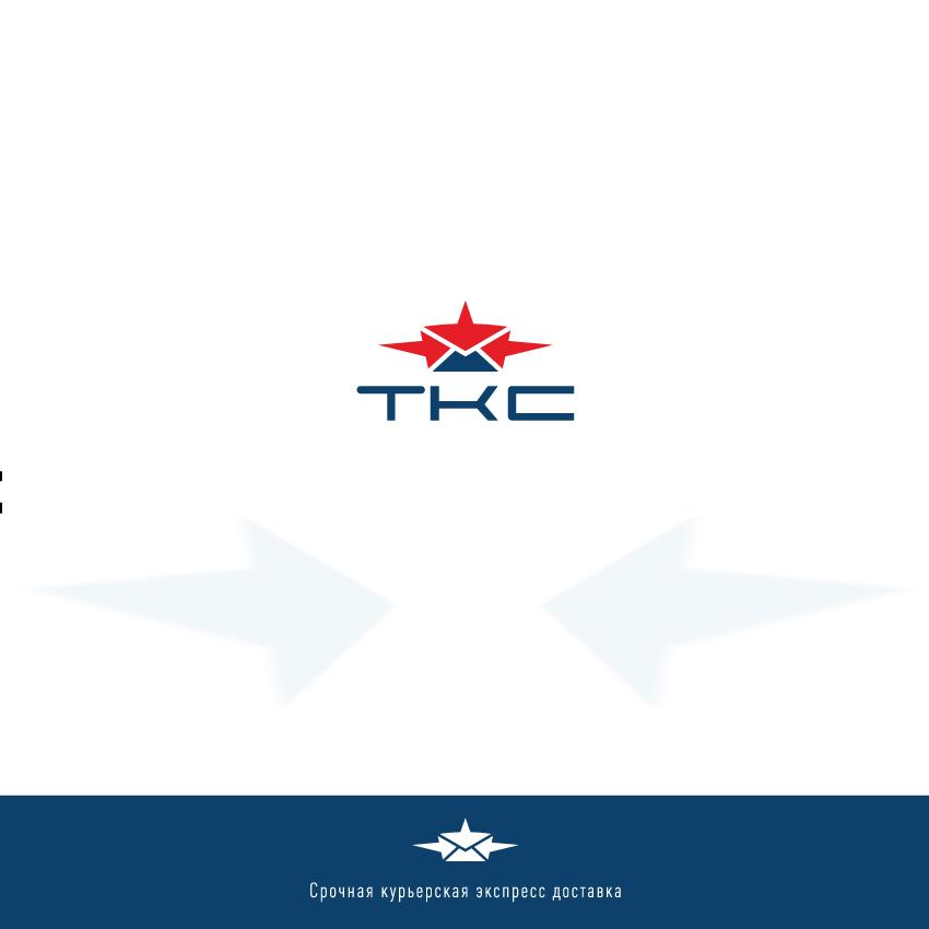 Разработка логотипа и фирменного стиля фото f_72550b60880cb15c.jpg