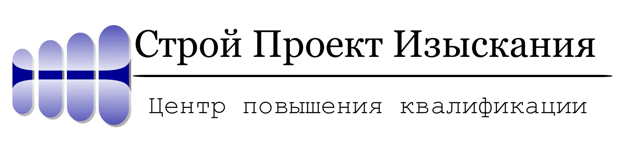 Разработка логотипа  фото f_4f3191ba49e73.png
