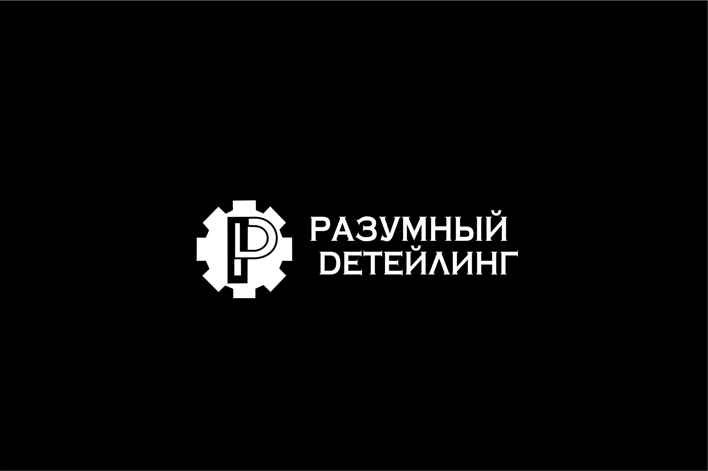 Ребрендинг логотипа  фото f_1945ae31c1f253d1.jpg