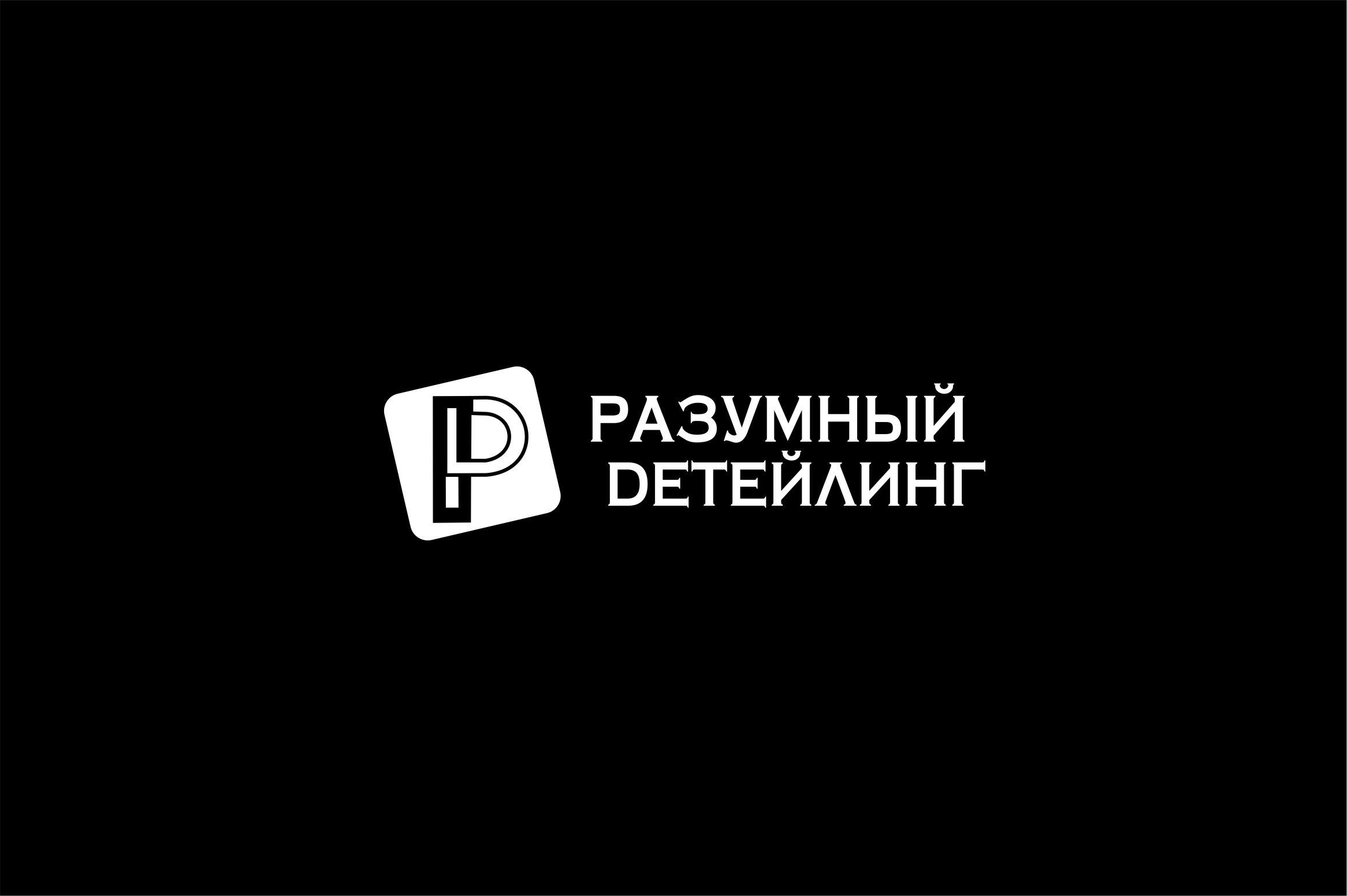 Ребрендинг логотипа  фото f_9755ae31c1c01d15.jpg