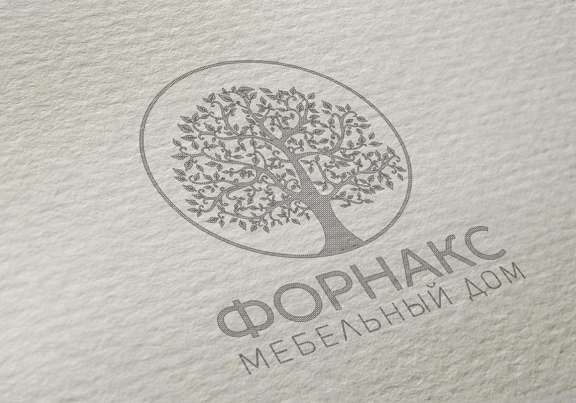Нарисовать логотип фото f_49853eb313025d95.jpg