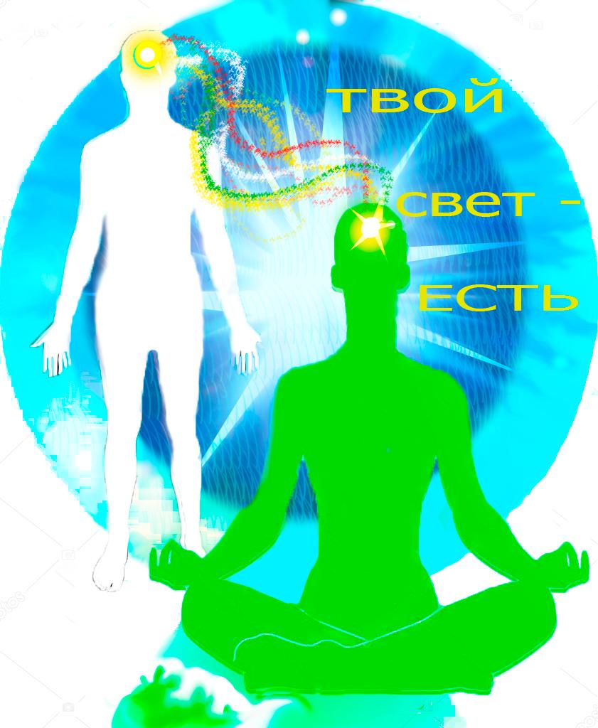 Нужны привлекательные иллюстрации к практике ТриНити фото f_2965b53500f583d6.png