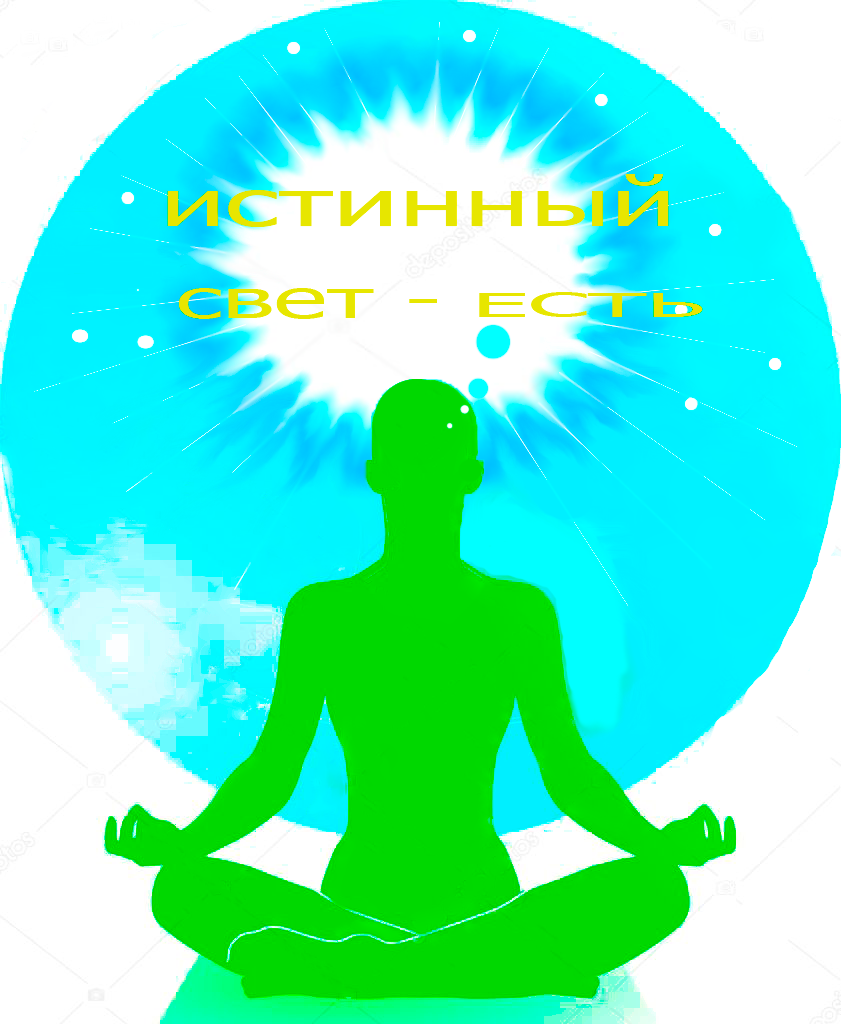 Нужны привлекательные иллюстрации к практике ТриНити фото f_9985b50818a6617e.png