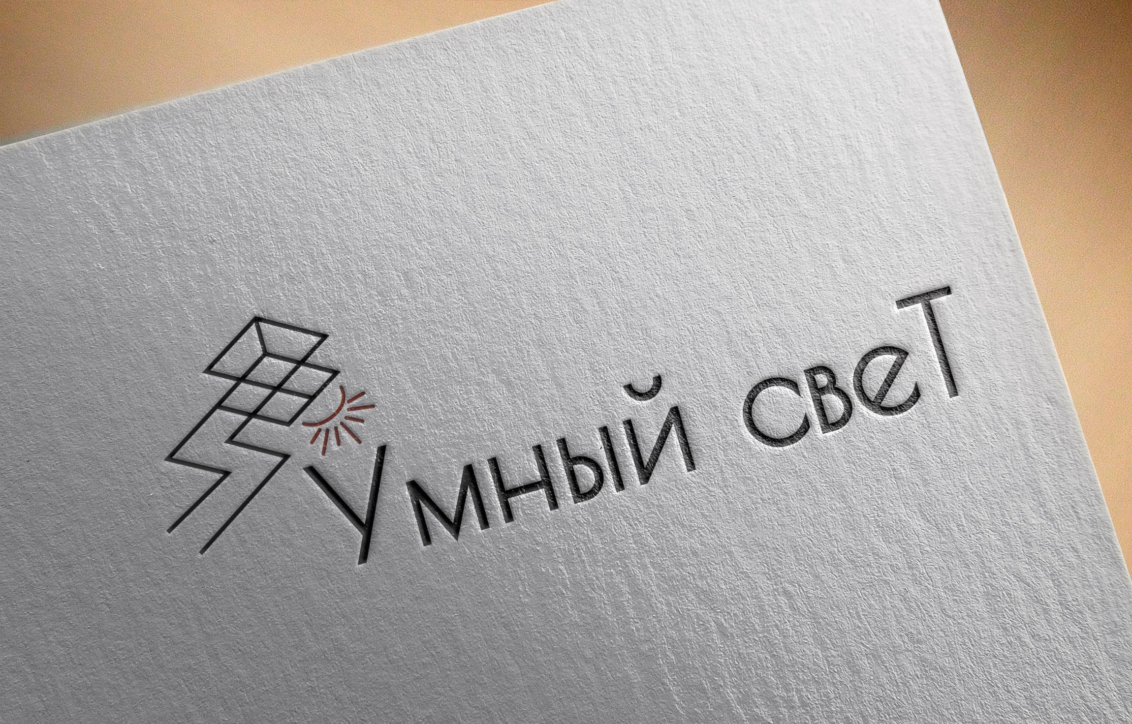 Логотип для салон-магазина освещения фото f_1785d014ba601cc5.jpg