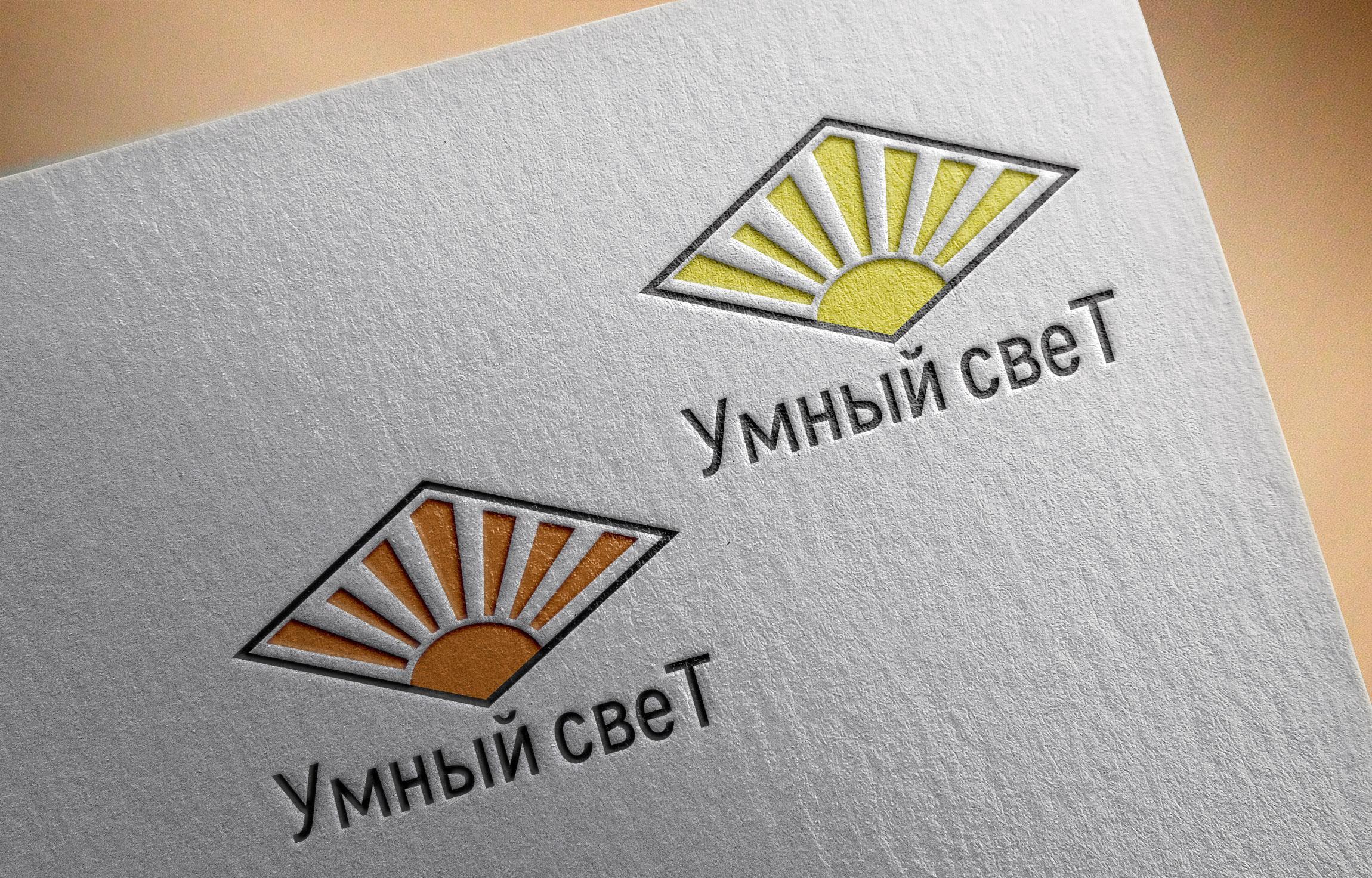 Логотип для салон-магазина освещения фото f_2515d014bb48006a.jpg