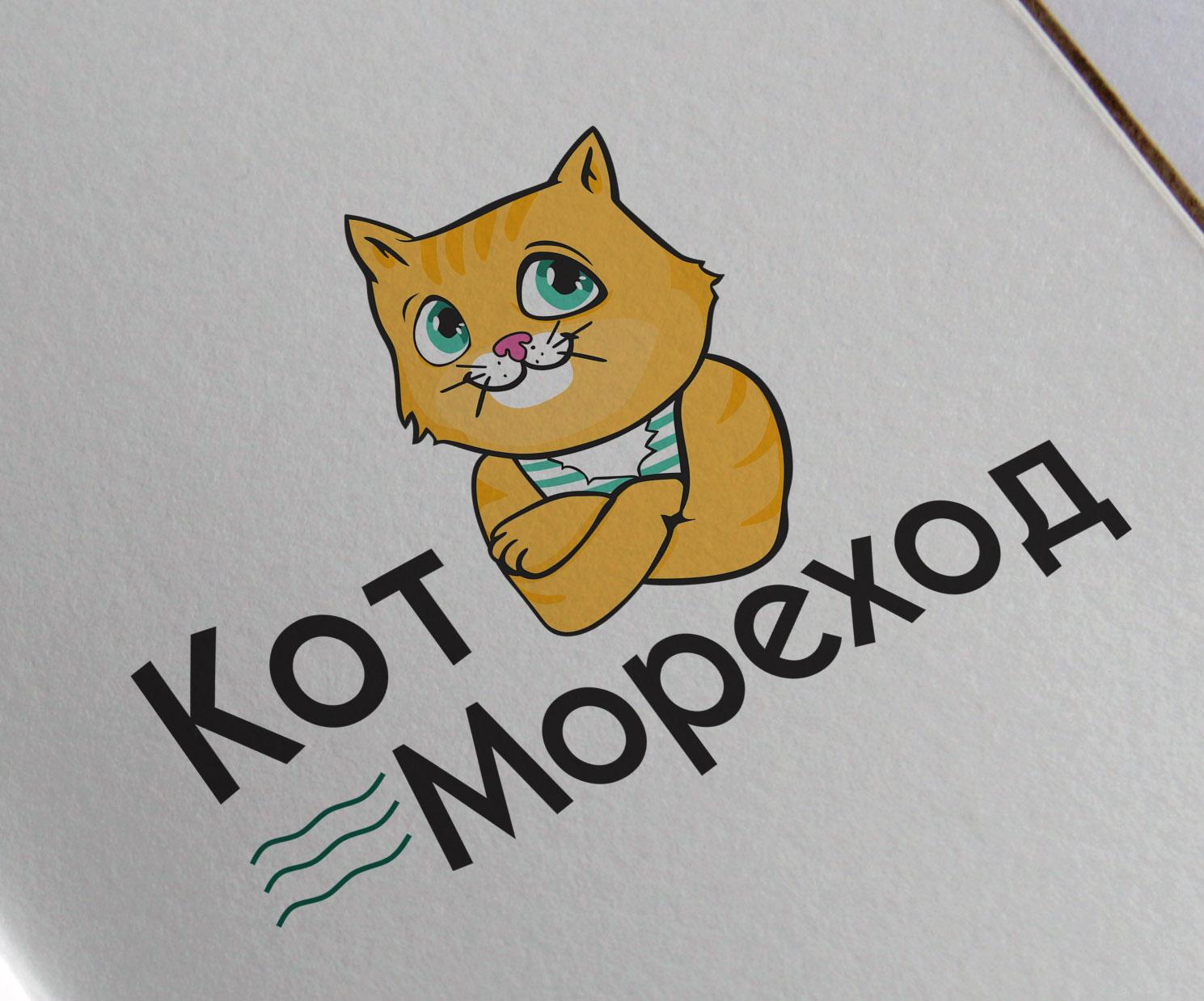 Разработка логотипа для детского центра фото f_4165d00e5888984b.jpg