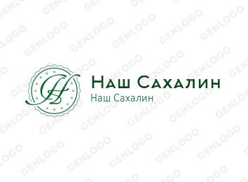 """Логотип для некоммерческой организации """"Наш Сахалин"""" фото f_7715a7d5fbcb3ebd.png"""