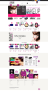 Интернет-магазин косметика