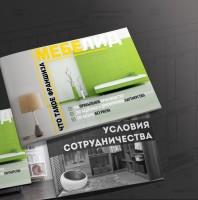 презентация для компании предлагающей клиентов производителям МЕБЕЛЬ