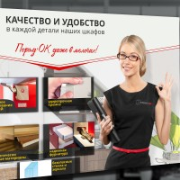 Lending Шкафы-купе