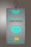 Сертификат для магазина нижнего белья