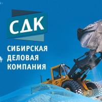 Презентация для строительно-логистической компании СДК