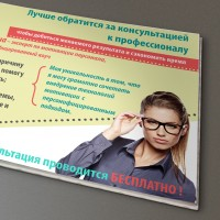 Презентация HR, тренинги (лендинг)