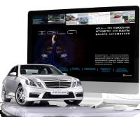 Презентация для автомобильной компании