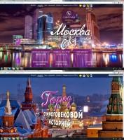 лендинг Смотровая в Москва-сити