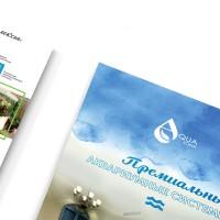 Коммерческое предложение для продажи аквариумов