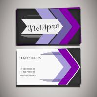 Визитки для Net4Pro