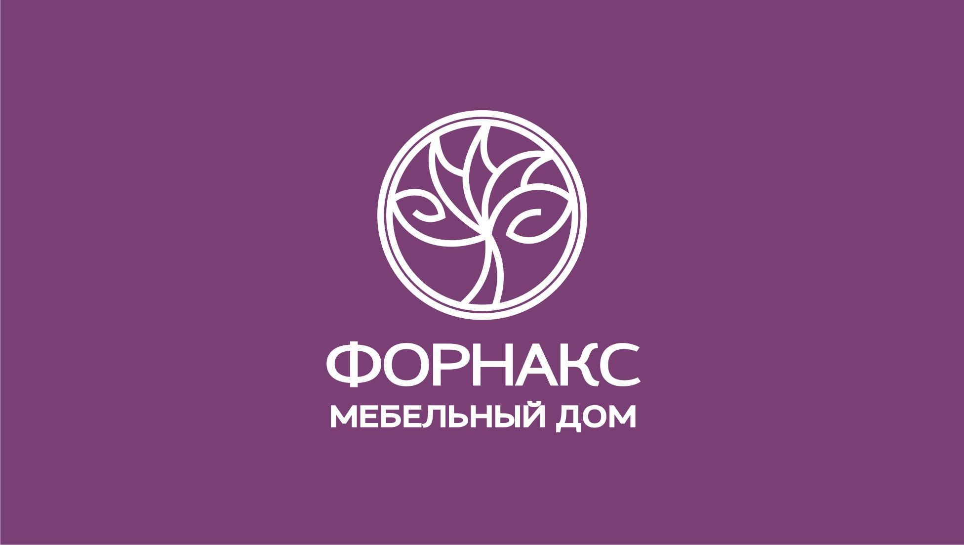Нарисовать логотип фото f_08853ec7ac68912a.jpg