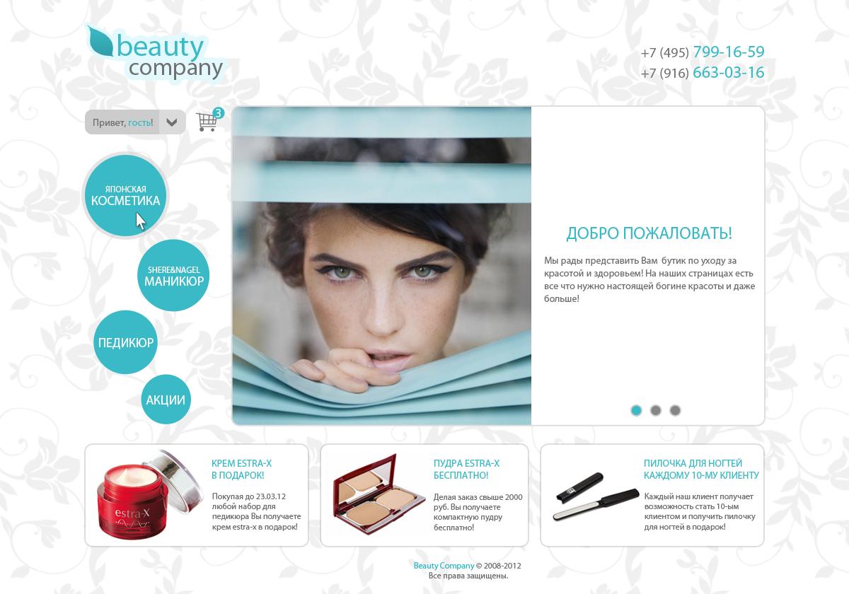 Дизайн интернет магазина косметики фото f_4f393b3c095b1.jpg