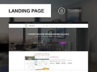 Дизайн и верстка сайтов