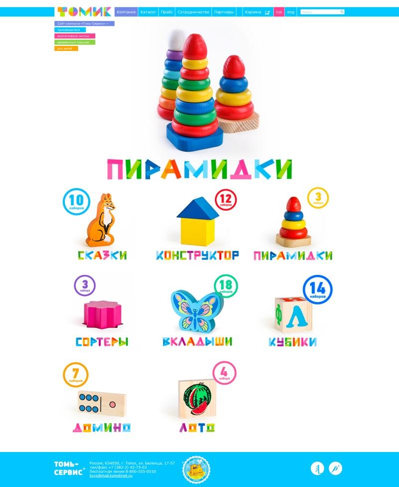 Интернет-магазин Томик