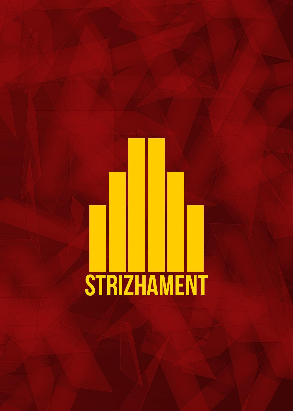 Дизайн лого бренда фото f_4875d52c79e783ab.jpg