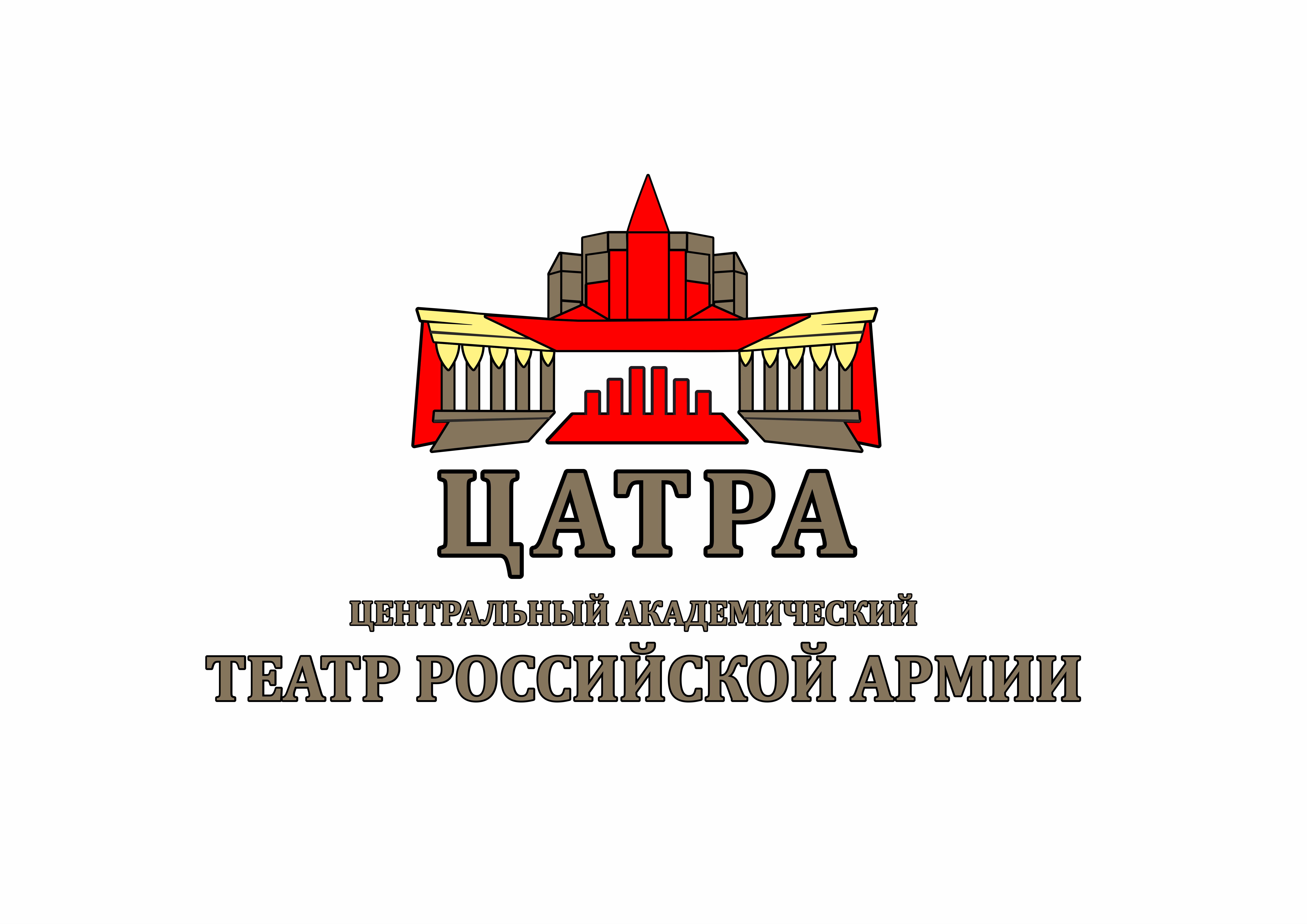 Разработка логотипа для Театра Российской Армии фото f_338588a37fe4650e.png