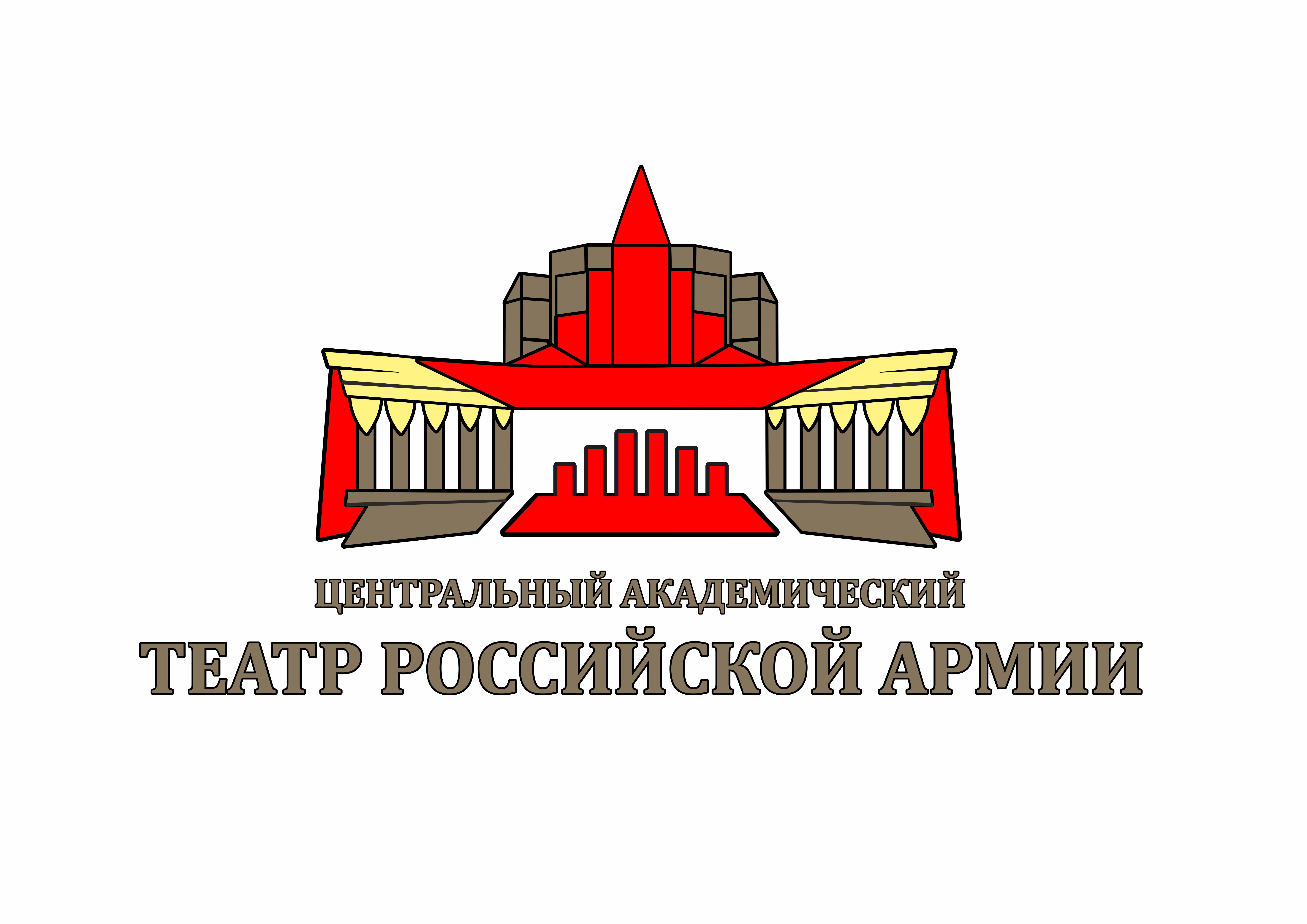 Разработка логотипа для Театра Российской Армии фото f_905588a380765699.png