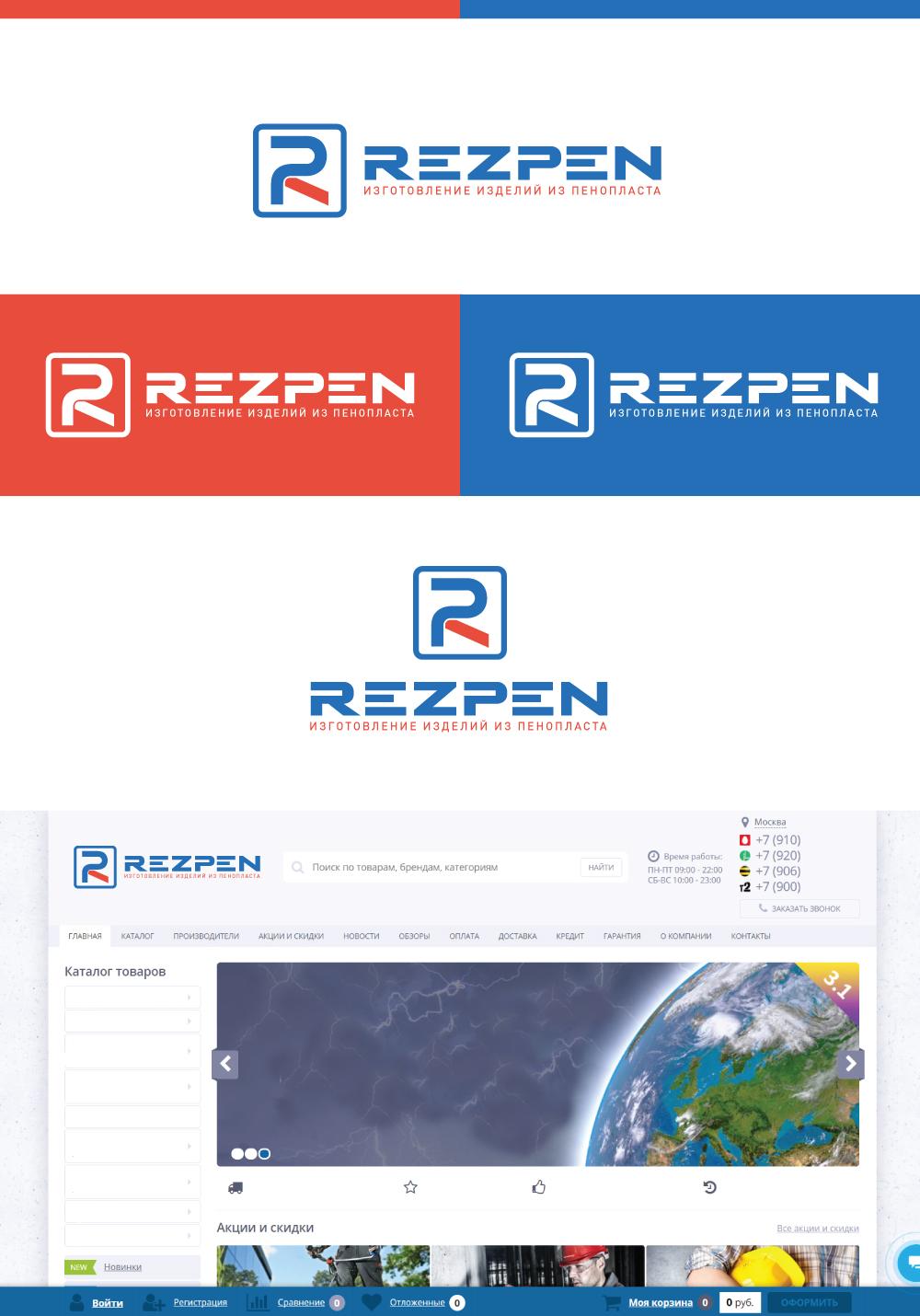 Редизайн логотипа фото f_2525a4e2257c655f.jpg