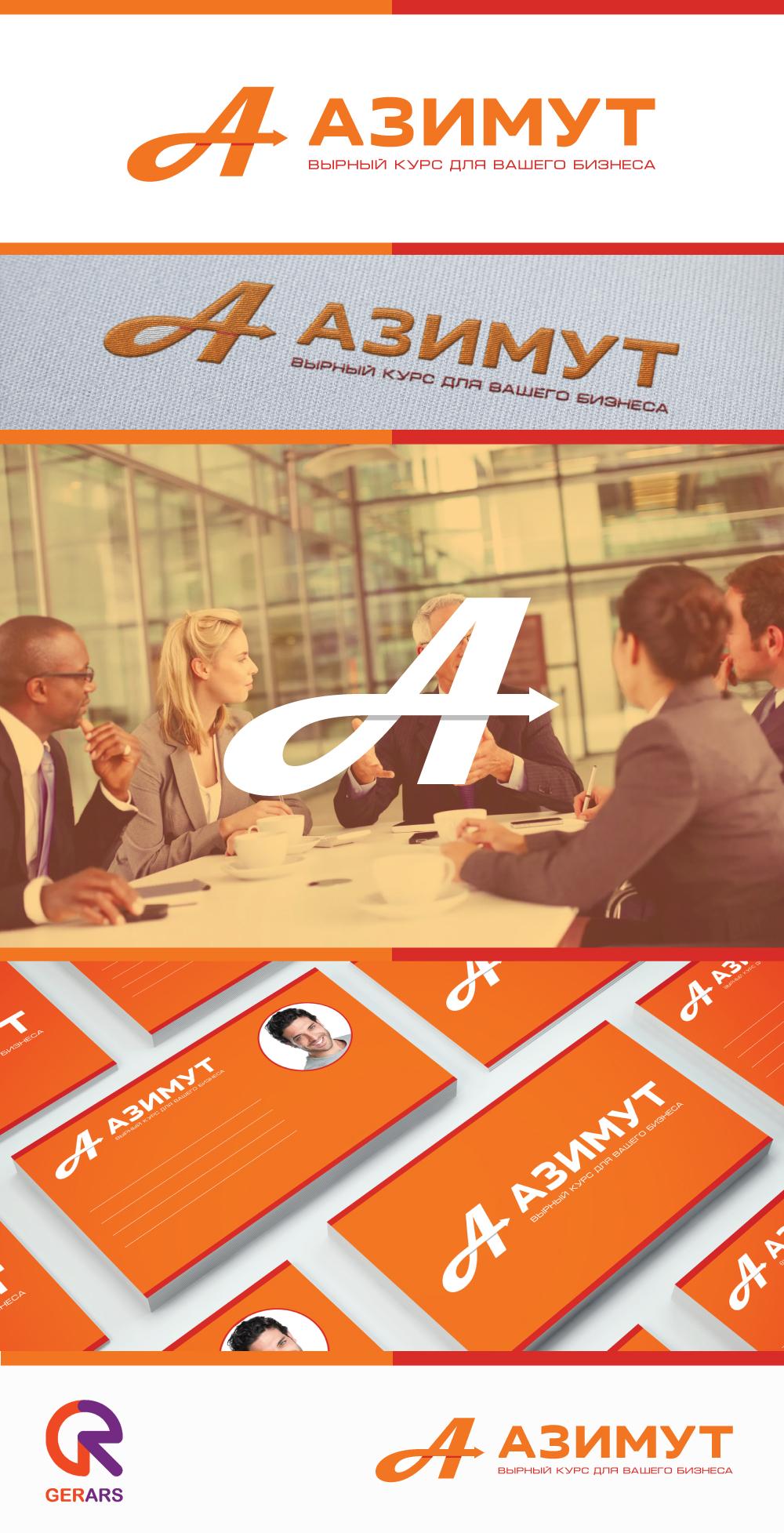 Нейминг и логотип компании, занимающейся аутсорсингом фото f_40259d8f2faa3e11.jpg