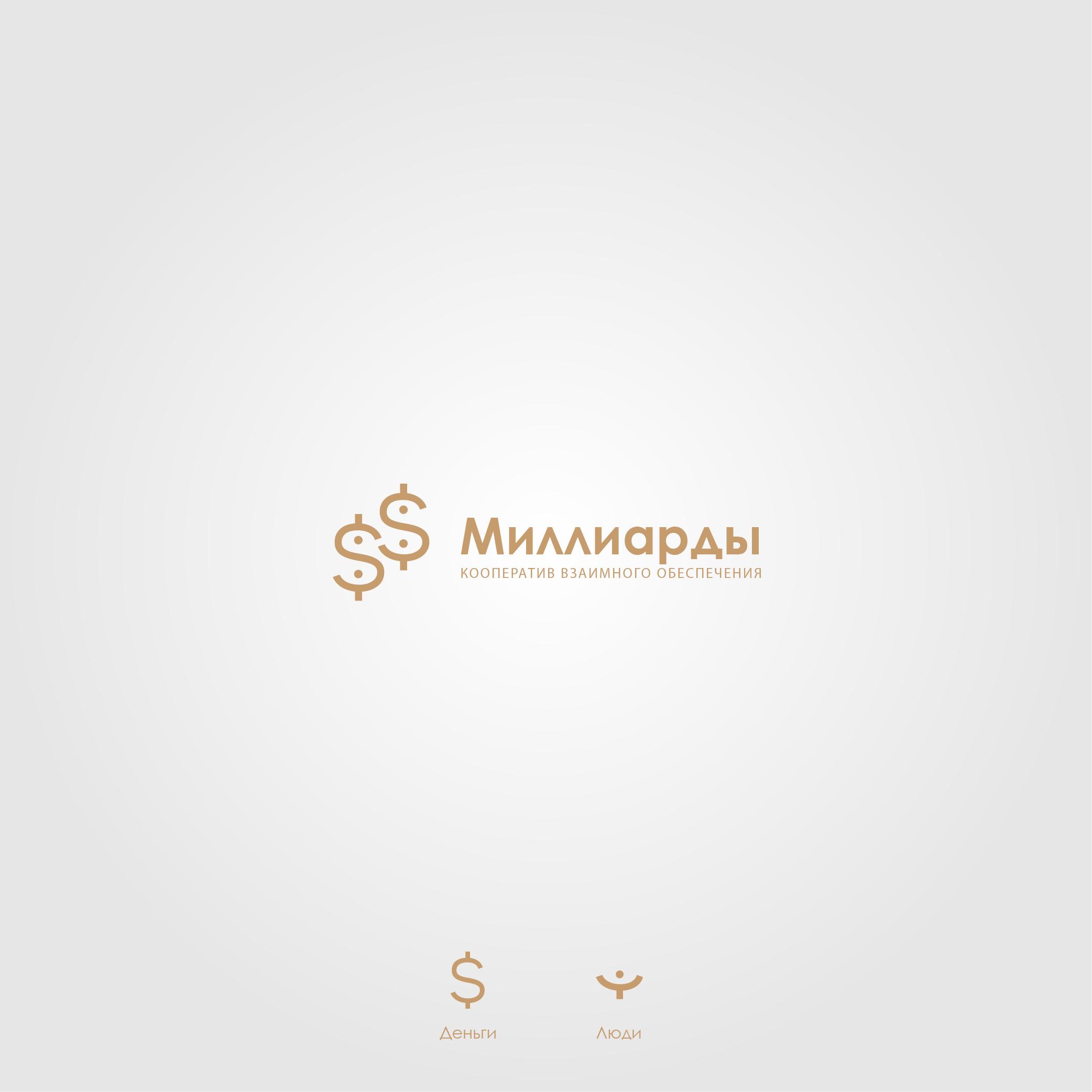 Создание логотипа фото f_5375e3dabab147ed.jpg