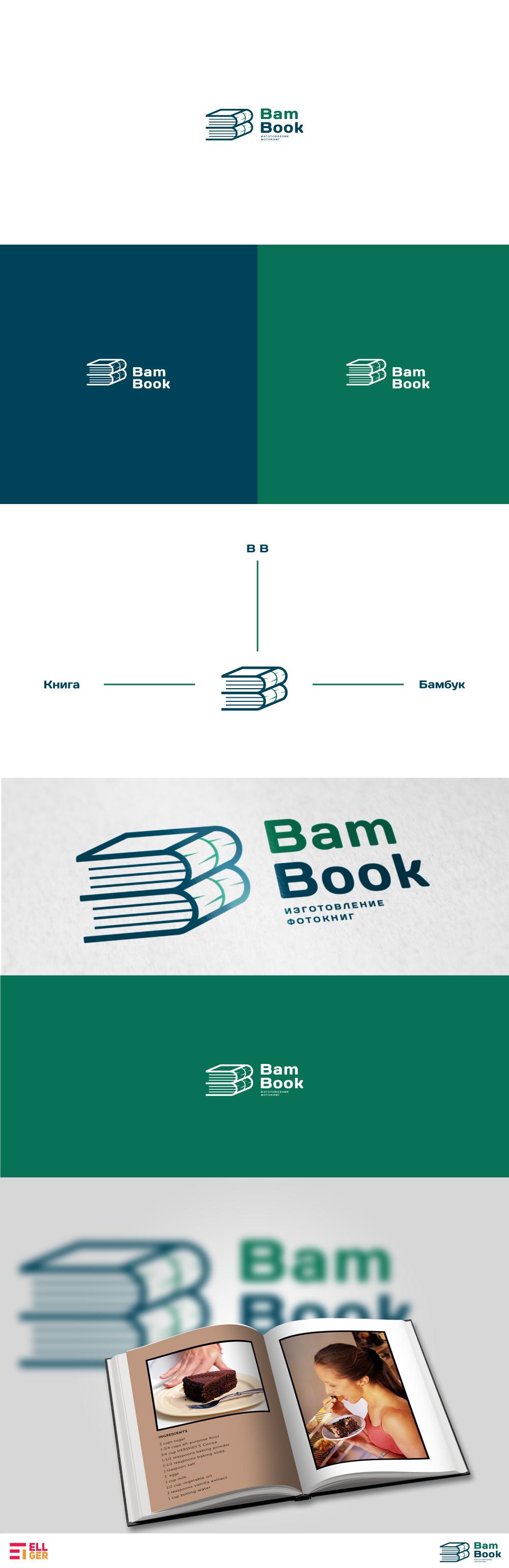 Логотип, фирменный стиль. фото f_5785bb8702f93d2a.jpg