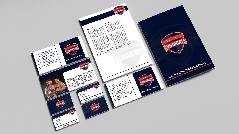 Создать логотип для сети магазинов спортивного питания фото f_895597a344e18bda.jpg