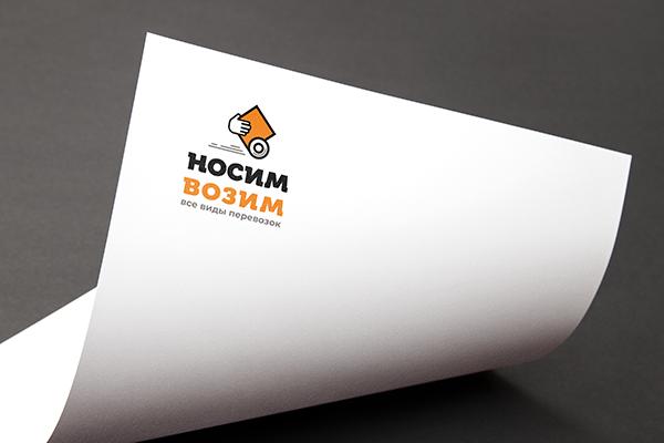 Логотип компании по перевозкам НосимВозим фото f_1025cf902f096d5b.png