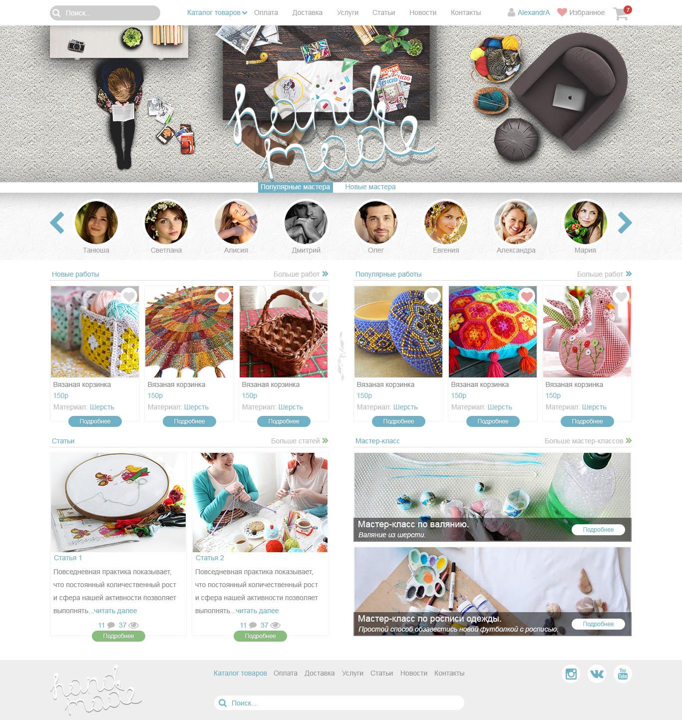 Разработка дизайна портала по тематике handmade. фото f_10958780afc05393.jpg