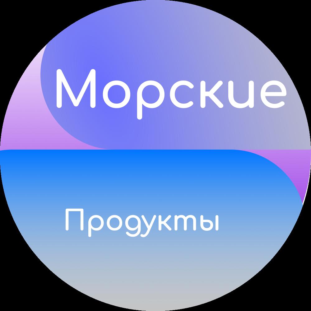 Разработать логотип.  фото f_0135ec657bc7a79a.png