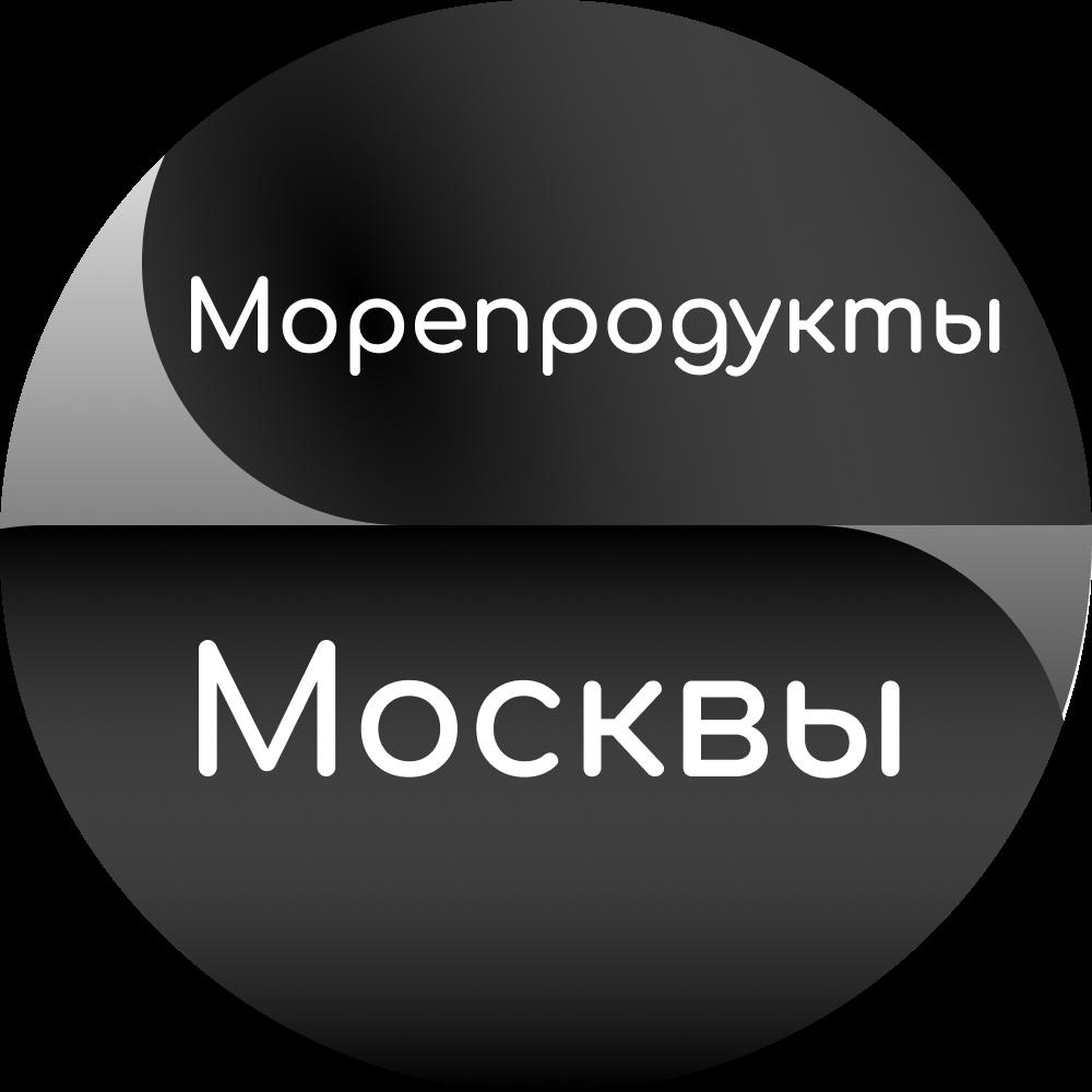 Разработать логотип.  фото f_0245ec657f018d63.png