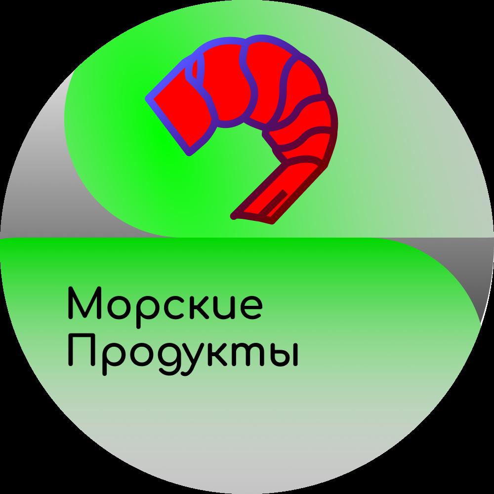 Разработать логотип.  фото f_0925ec657d01a46a.png