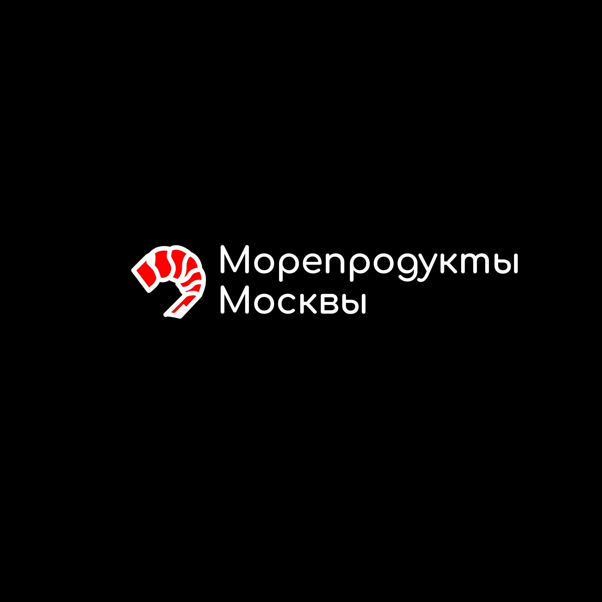 Разработать логотип.  фото f_1695ec65aa269c45.png