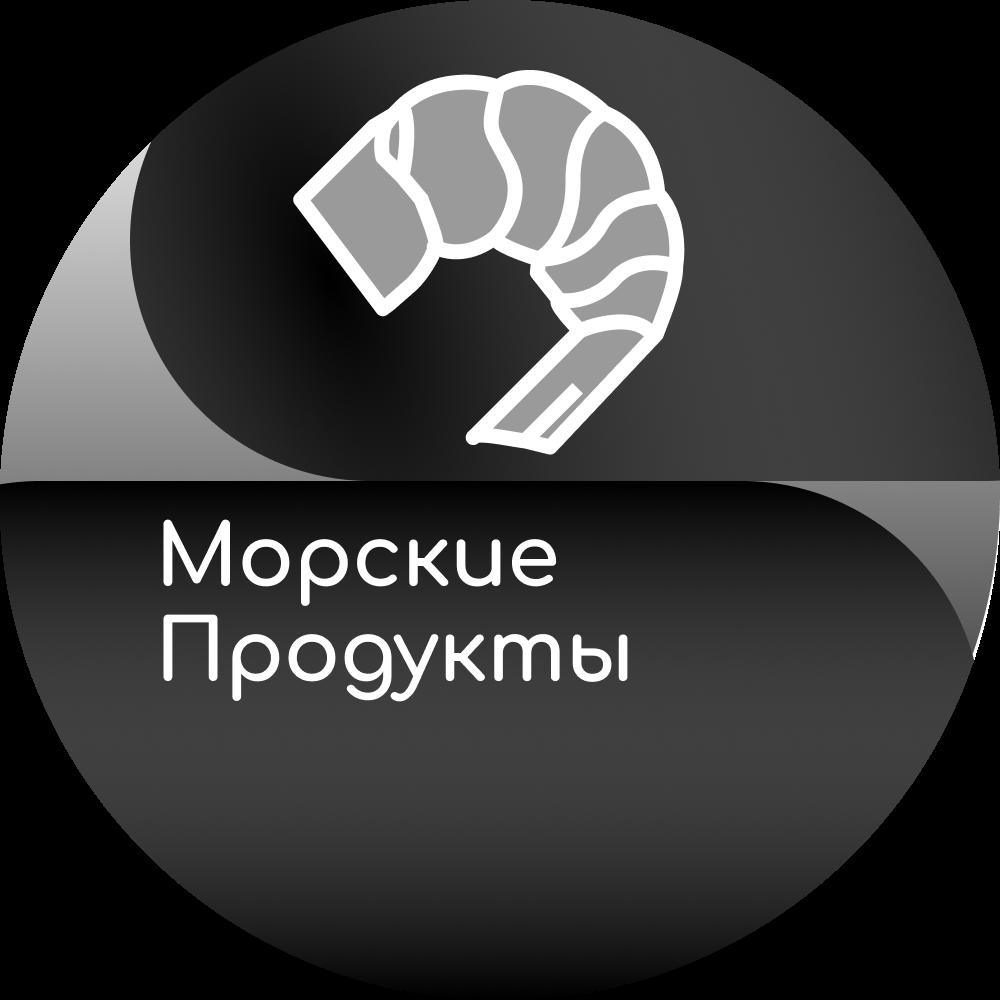 Разработать логотип.  фото f_3275ec657d5f132b.png